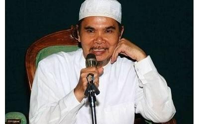 Biografi KH. Afifuddin Muhajir